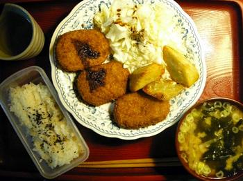 おやつコロッケ定食.jpg