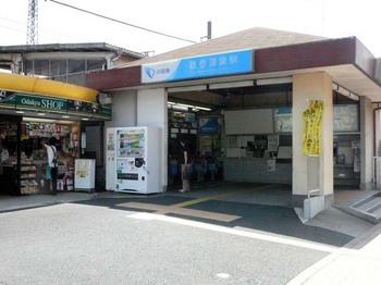 鶴巻温泉01.jpg