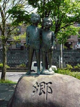 鶴巻温泉10.jpg